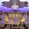 فندق روشان الازهر - قاعة روشان الازهر