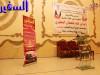 مؤسسة السفير لتصوير وتنظيم الحفلات
