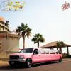 ليموزين للأعراس والمناسبات رويال ليمو royal  limo
