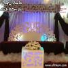 قاعة  ريمان للاحتفالات