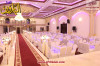 قاعة البارون للاحتفالات