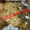 دلة الكيف للقهوة العربية الاصيلة