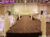 قاعة الفردوس للافراح