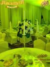 الإحتفال لإقامة الحفلات و المناسبات