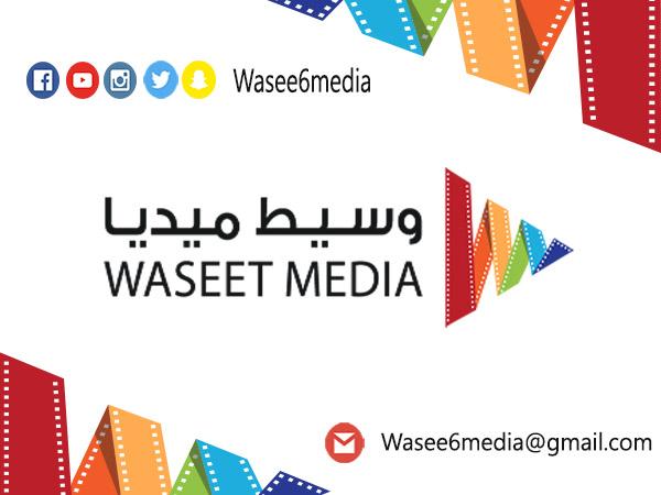 شركة وسيط ميديا لتصوير الافراح والمناسبات بجده