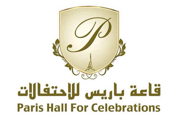 قاعة باريس للاحتفالات