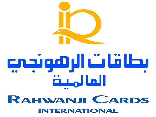 بطاقات الرهونجي العالمية الرياض