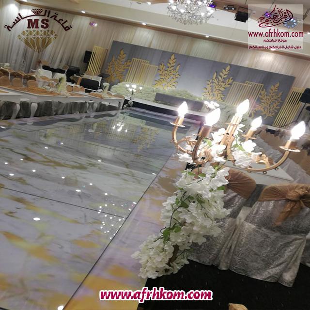 قاعة الماسة للاحتفالات