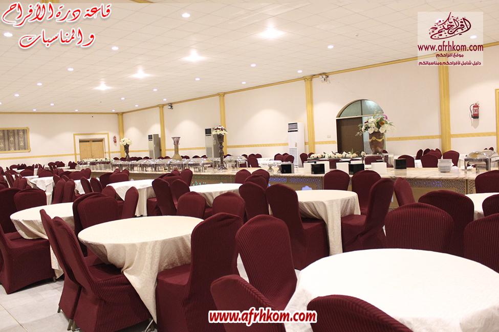 قاعة درة الافراح و المناسبات